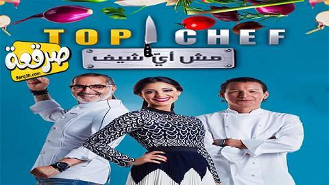 برامج تلفزيونية 2019