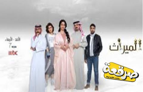 مسلسلات عربية 2020